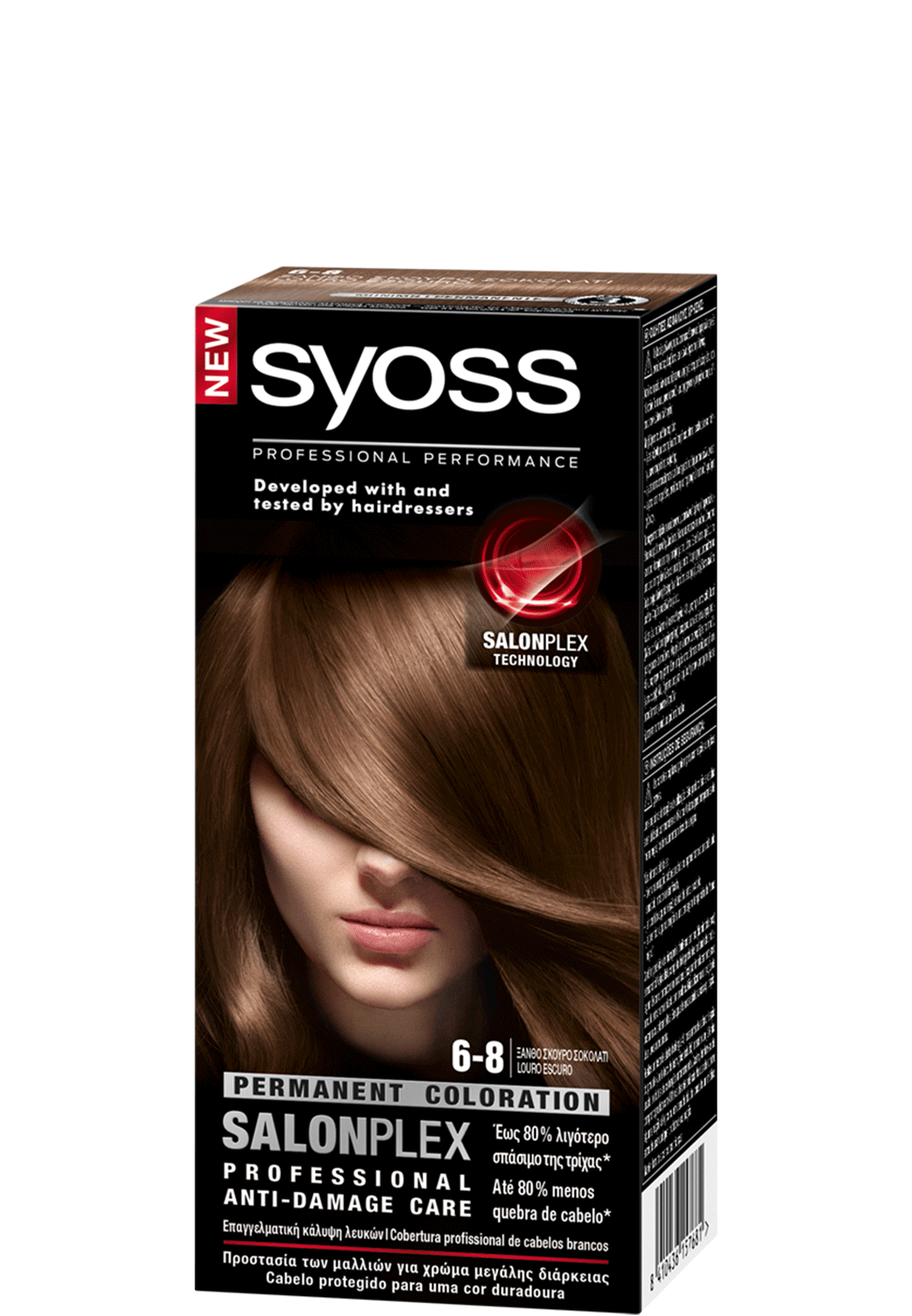syoss_gr_color_salonplex_6_8_dark_brown_970x1400
